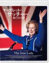 Blu-ray Disc『マーガレット・サッチャー 鉄の女の涙 コレクターズ・エディション』(昨年9月発売)が前週200位圏外から38位に急上昇