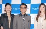 アイスショー『アート・オン・アイス2013 in JAPAN』の制作発表記者会見に出席した(左から)安藤美姫、藤井フミヤ、荒川静香 (C)ORICON NewS inc.