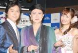 『クラウン歌謡ライブ』のプレイベントに出席した(左から)三山ひろし、美川憲一、瀬口侑希 (C)ORICON NewS inc.