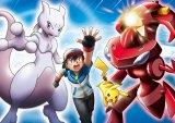 劇場版ポケモン最新作キービジュアル(C)Nintendo・Creatures・GAME FREAK・TV Tokyo・ShoPro・JR Kikaku (C)Pokemon (C)2013 ピカチュウプロジェクト