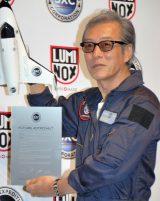 宇宙飛行参加が明らかになった岩城滉一=宇宙旅行事業『LUMINOX SXC SPACE ADVENTURE』記者会見 (C)ORICON NewS inc.