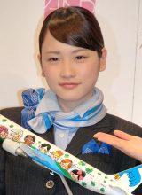 ANA×AKB48共同プロジェクト発表会に出席した川栄李奈 (C)ORICON NewS inc.