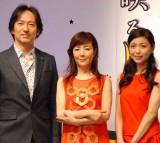 (左から)鈴木綜馬、戸田恵子、新妻聖子 (C)ORICON NewS inc.