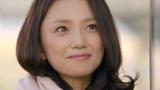 永作博美が出演するカネボウ化粧品『コフレドール』ポイントメイクCMのワンシーン
