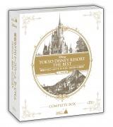 BD『東京ディズニーリゾート ザ・ベスト コンプリートBOX<ノーカット版>』  (C) 2013 Disney