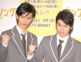 舞台『タンブリングvol.4』制作発表記者会見に出席した(左から)戸谷公人、武田航平 (C)ORICON NewS inc.