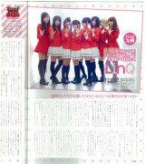月刊デ☆ビュー5月号(発売中)に掲載されたLinQのインタビュー。地方アイドルを応援する特集「リアル『あまちゃん』物語」内に掲載されている。