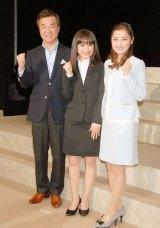 舞台『もしも国民が首相を選んだら』公開ゲネプロに出席した(左から)松沢成文氏、高橋愛、石川梨華 (C)ORICON NewS inc.