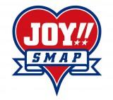香取慎吾主演ドラマ主題歌のSMAP新曲「Joy!!」が6月5日に発売決定(画像は新曲ロゴ)