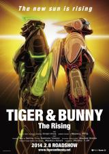 来年2月8日公開決定『劇場版 TIGER & BUNNY −The Rising−』(C)SUNRISE/T&B MOVIE PARTNERS