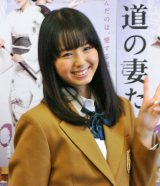 映画『極道の妻たち Neo』の前売り券発売イベントに出席した小池里奈