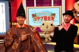 5月11日スタートの新番組『コヤブ歴史堂』の司会を務める小籔千豊(左)とにゃんた(中央)、にゃんたの声を担当するお〜い!久馬(C)ABC