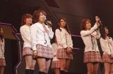 「ちりみな」から1周年を祝われた(?)高橋みなみ〜『思い出せる君たちへ〜AKB48グループ全公演〜』初日のA1st「PARTYが始まるよ」より (C)AKS