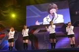 M5「クラスメイト」(松原夏海、菊地あやか、宮澤佐江、梅田彩佳)〜『思い出せる君たちへ〜AKB48グループ全公演〜』初日のA1st「PARTYが始まるよ」より (C)AKS