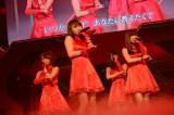 M8「星の温度」(左から高橋みなみ、小林香菜、菊地あやか、片山陽加)〜『思い出せる君たちへ〜AKB48グループ全公演〜』初日のA1st「PARTYが始まるよ」より (C)AKS