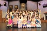 劇場公演『16人のプリンシパル deux』公開リハーサル前取材会に出席した乃木坂46