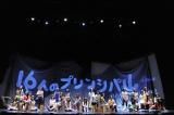 劇場公演『16人のプリンシパル deux』公開リハーサルの模様
