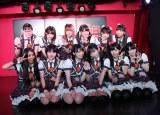バクステ外神田一丁目のメジャーデビュー曲メインメンバーに選ばれた12人