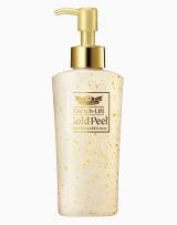 ドクターシーラボが17日より発売する、純金箔が入ったビーリングゲル『エンリッチリフトゴールドピール』