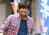 7月スタートのフジテレビ系ドラマでシングルファーザーを演じる織田裕二