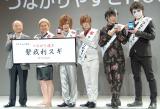 (左から)孫正義、スギちゃん、ゴールデンボンバー (C)ORICON NewS inc.