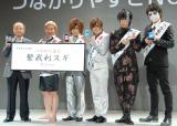 ソフトバンクモバイル『2013年夏 新商品』発表会に出席した(左から)孫正義、スギちゃん、ゴールデンボンバー (C)ORICON NewS inc.