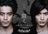 きょう8日からこのスペシャルスチール&映像が東京・渋谷をジャック!(C)LEIJIMATSUMOTO/CAPTAIN HARLOCK Film Partners