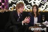 『ラスト・シンデレラ』第6話にゲスト出演する山本裕典(左)。ホストになりきり!