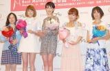 『ベストマザー賞2013』授賞式に出席した(左から)漫画家の西原理恵子、hitomi、長谷川京子、辻希美、赤羽由紀子 (C)ORICON NewS inc.