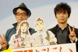 アニメ映画で声優に初挑戦した(左から)森山未來と星野源 (C)ORICON NewS inc.
