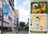 原作の舞台となった東京・立川市では、駅周辺の様々な場所に映画のフラッグを掲出、立川高島屋ではコラボ弁当を販売された