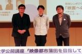 (左から)細田守、原恵一、樋口真嗣の3監督が映画への思いを語った