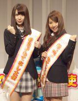 「松山おもてなし大使」に任命された(左から)菊地あやか、名取稚菜 (C)ORICON NewS inc.