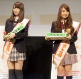 「松山おもてなし大使」に任命された(左から)菊地あやか、名取稚菜=任命式にて (C)ORICON NewS inc.