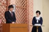 フルーツポンチの村上健志のアシスタントを務めることになった乃木坂46の生駒里奈(写真は前回のゲスト出演時)(C)テレビ東京