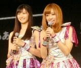 『東京アイドルフェスティバル(TIF)2013』記者発表会に出席したアイドリング!!!の(左から)横山ルリカ、菊地亜美 (C)ORICON NewS inc.