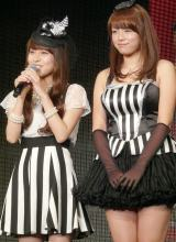 AeLL.の(左から)西恵利香、篠崎愛 (C)ORICON NewS inc.