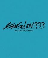 Blu-ray DiscランキングV3を達成した『ヱヴァンゲリヲン新劇場版:Q EVANGELION:3.33 YOU CAN (NOT) REDO.』