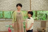 人気子役の鈴木福がTBS系土曜朝のトーク番組『サワコの朝』に出演(C)MBS