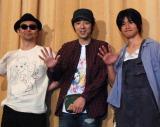 (左から)向井秀徳、宮藤官九郎、伊賀大介 (C)ORICON NewS inc.