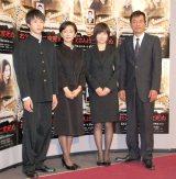 NHK『お父さんは二度死ぬ』完成試写会に出席した出演者一同(左から)柾木玲弥、麻生祐未、南沢奈央、遠藤憲一 (C)ORICON NewS inc.