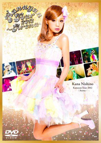 西野カナのライブDVD『Kanayan Tour 2012 〜Arena〜』