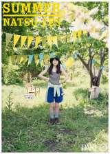 『2013 PARCO SUMMERキャンペーン』大野いとポスター