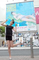 ビキニ姿の巨大ポスターを前にポーズする大野いと=『2013 PARCO SUMMERキャンペーン』イベントにて (C)ORICON NewS inc.