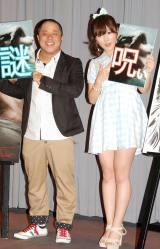ホラー映画『ポゼッション』トークショーに出席した(左から)河口こうへいと宮崎美穂 (C)ORICON NewS inc.