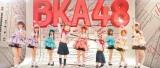 "BKA48の""デビュー曲""「ハステとワステ」はAKB48の新曲のカップリングとして収録される"