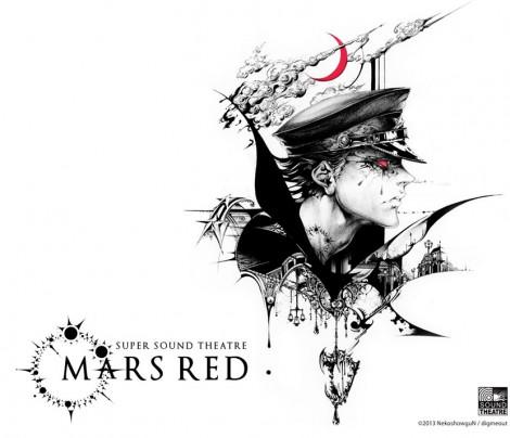 サムネイル 新感覚の音楽朗読劇『MARS RED』キービジュアル (C)2013 NekoshowguN /digmeout