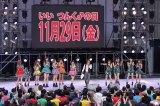 「Berryz工房」が、11月29日に初の武道館単独公演を行うことが発表された