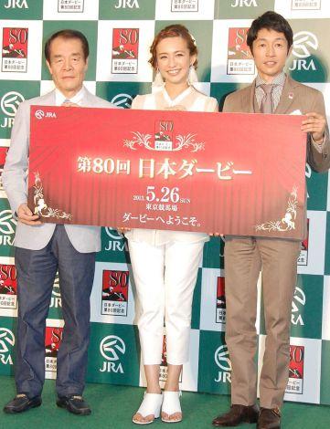 第80回日本ダービー記念『DERBY TURF HILLS』のオープニングセレモニーに出席した(左から)杉本清氏、優木まおみ、武豊 (C)ORICON NewS inc.