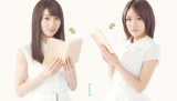 (左から)大島優子と高橋みなみのブックカバーデザイン